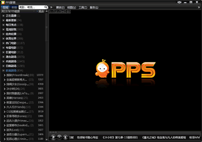 pps tv movie streaming