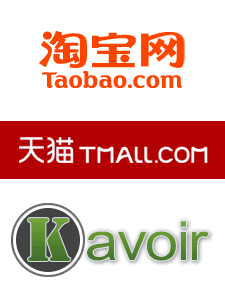 Taobao, Tmall, Kavoir