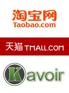 Taobao, Tmall, Kavoir